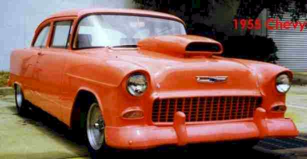 1955 Coral Color Chevy